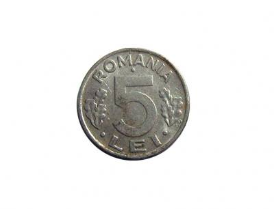 moneda, monezi, coin, coins, currency, valuta, bani, trade, money, business, afaceri, iron, fier, metal, bank, banking, change, maruntis, cash, cent, commerce, dollar, euro, economy, economic, exchange, schimb, financiar, fiscal, financial, monetary, price, pret, union, value, valoare, wealth, bogatie, pay, plata