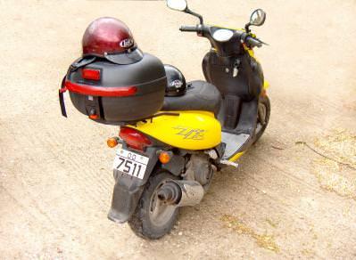 scuter, motor, transportation, engine, motor, travel, 2, wheels