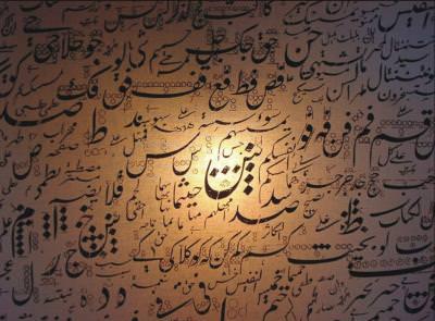 writting, scris, light, lumina, behind, in spate, text, araba,