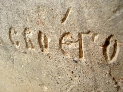 Humor, monastery, church, religious, faith, inscription, greek, letters, litere, stone, engraved, carved, sculptate,